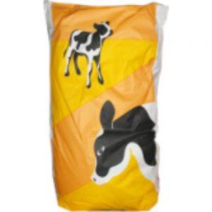 Novilac Purina - lapte praf pentru viței